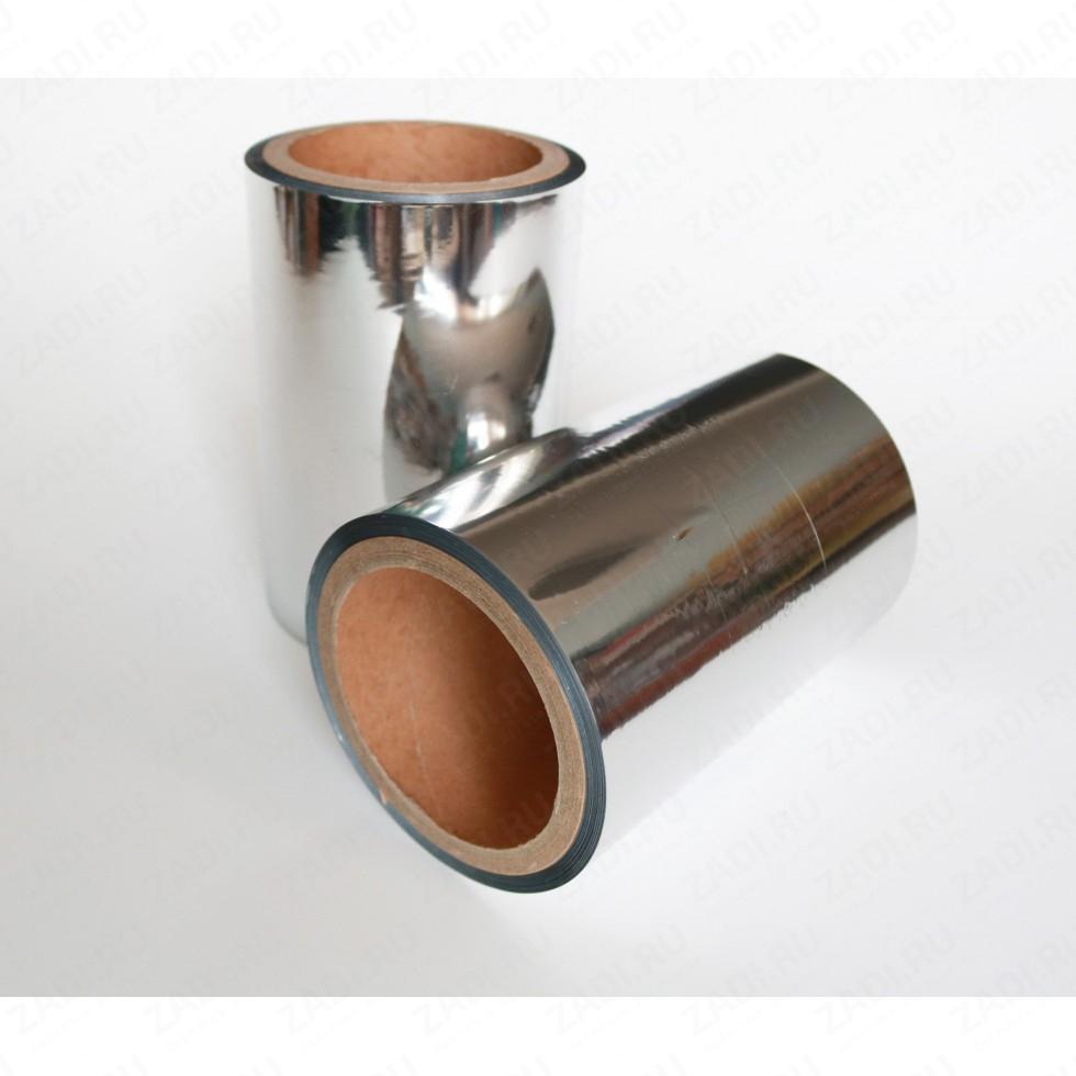 Фольга для холодного тиснения штампами ( серебро) 150мм х1м арт. Ф2