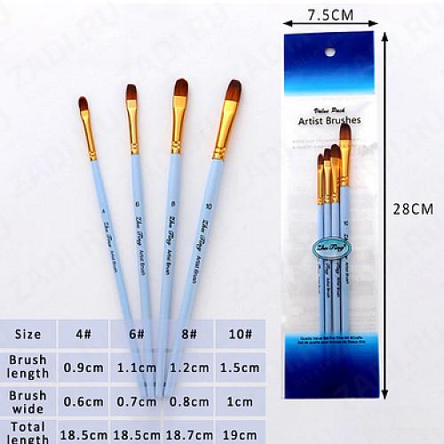 Набор плоских кистей для акриловых/масленых  красок 4 шт арт.А607226-3
