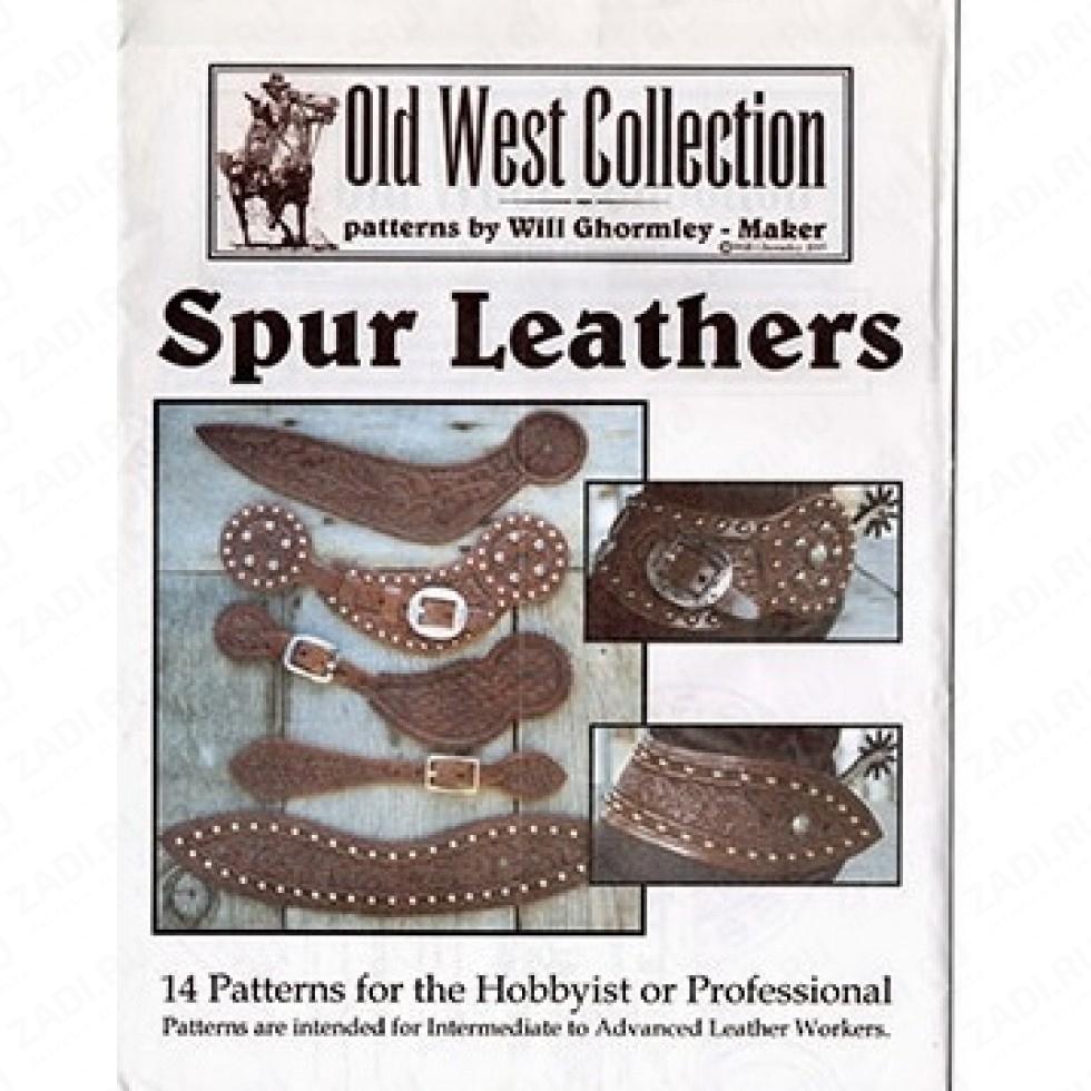 "Журнал с выкройками ""Spur Leather Patterns"".  6015-01"