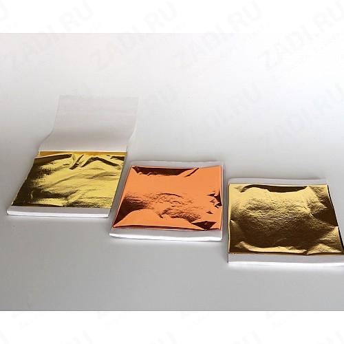 Сусальное золото (имитация) 13х13см арт. Ф4