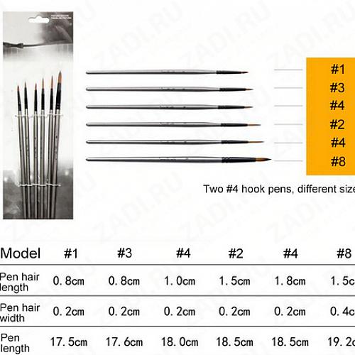 Набор кистей для акриловых/масленых  красок 6 шт арт C321201