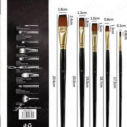 Набор плоских кистей для акриловых/масленых  красок 5 шт арт.А603749-2
