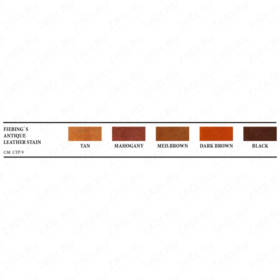 Antique Leather Stain ( Mahogany, Medium Brown, Black, Tan, Dark Brown) 118 мл.