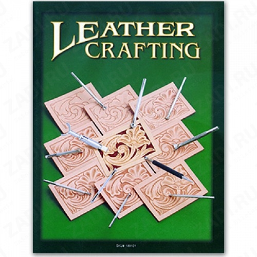 "Журнал ""Leather Crafting "" 61891-01"