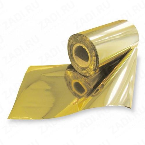 Фольга для холодного тиснения штампами ( золото) 150ммх100м Ф100