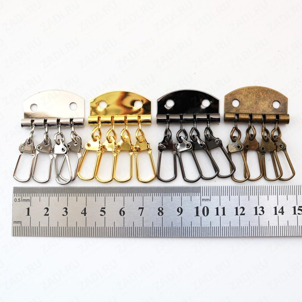 Фурнитура для ключниц (никель, золото,черный никель, антик) на 4 пр.FUR1222