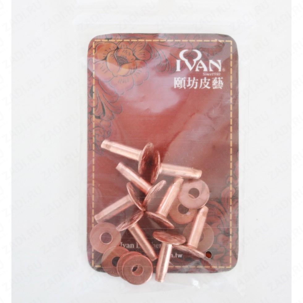 Набор заклёпок медных 10х20мм ( 8шт)  арт.11281-01 №4