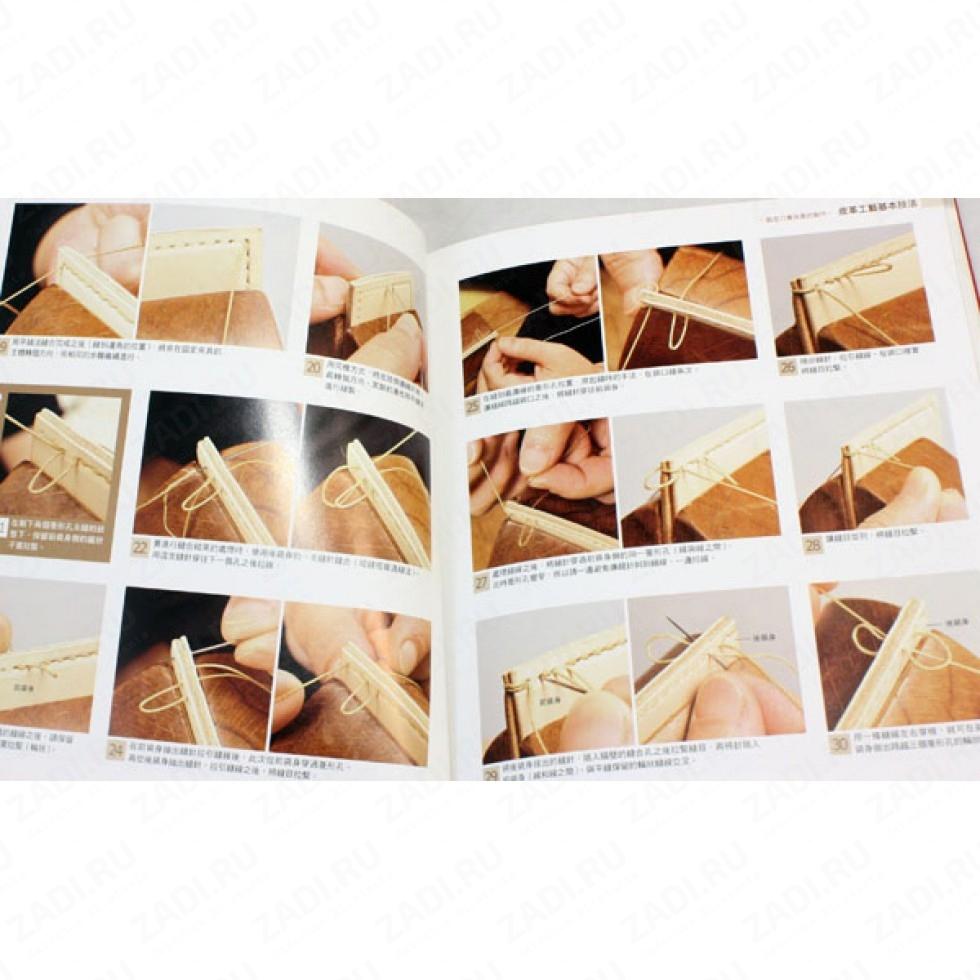 Большой журнал пошаговых тотуриалов (147) №4
