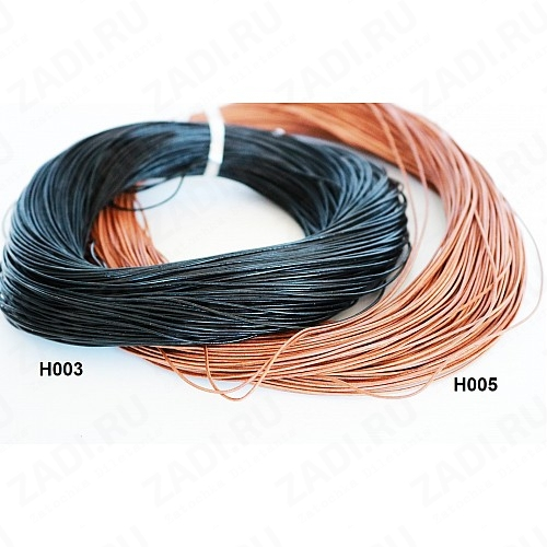 Шнур кожаный круглый (Н003,Н005) 1мм