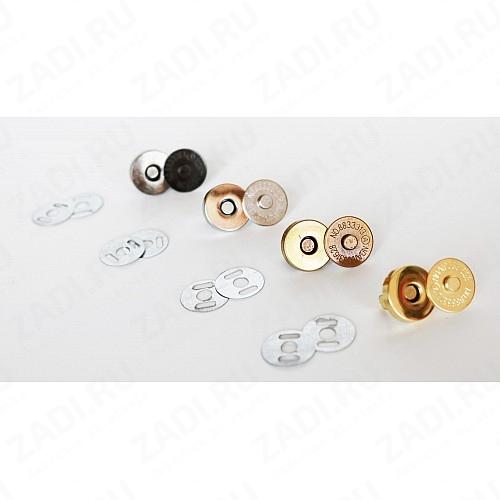 Кнопки магнитные металл  (гладкие) никель,золото,антик,черный никель 14мм арт.878 1 шт