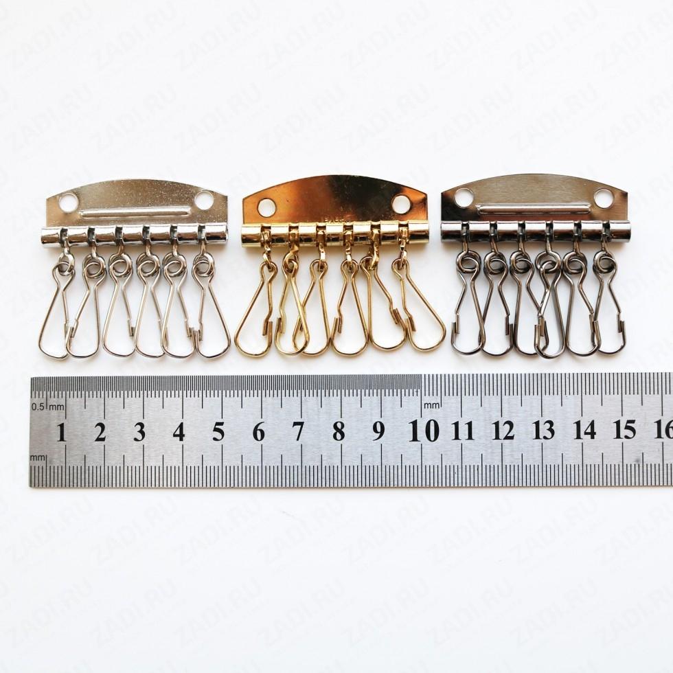 Фурнитура для ключниц (никель,латунь,черный никель) на 6 пр.FUR1215