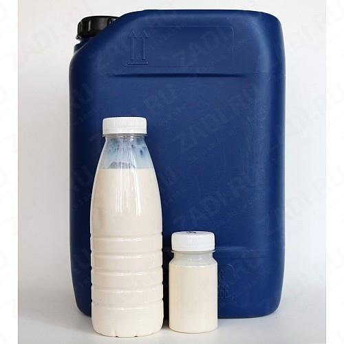 Клей ЭКО  полихлоропреновый ( наиритовый) для кожи (без запаха)  арт. 475