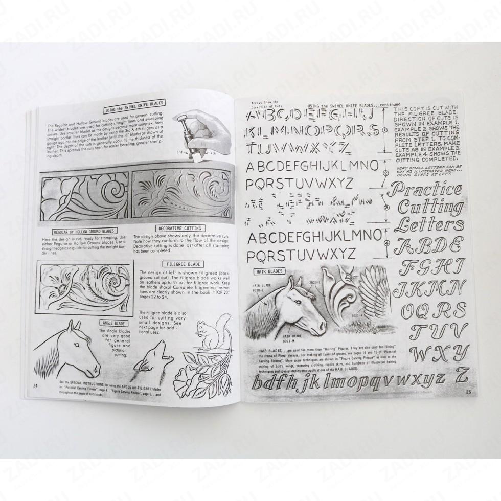 Книга-справочник (Инструмент для работы с кожей) KIM001