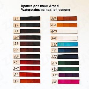 Краска для кожи Аrnesi Waterstains  на водной основе 100мл