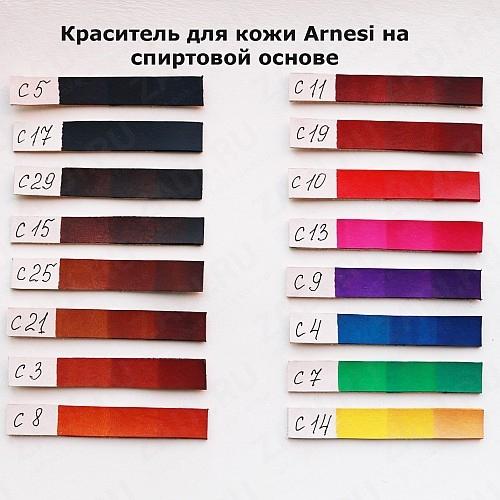 Краситель для кожи Аrnesi на спиртовой основе 100мл.
