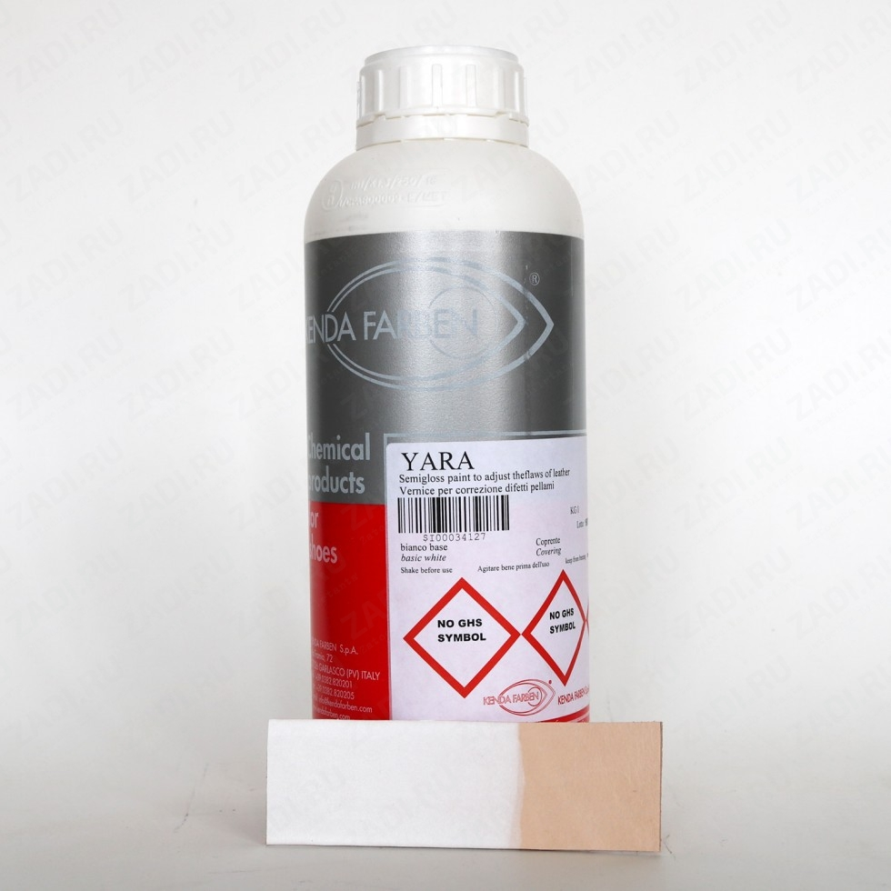 Краска покрывная Kenda YARA (цвет:белый) 100мл