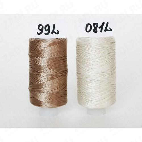 Нитки  лавсан 200м (цвет 081L, 99L) 0,2мм 70л