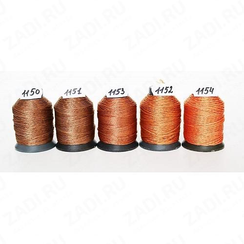 Нитки лавсан 70м (цвет 1150(176),1151(178), 1153(97), 1152(190), 1154 (10) ) 1мм 350л.