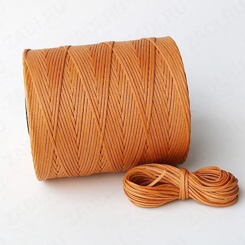 Нить плетёная-вощёная 1,4 мм (цвет -032) SALEM арт. SAL 032(1,4)