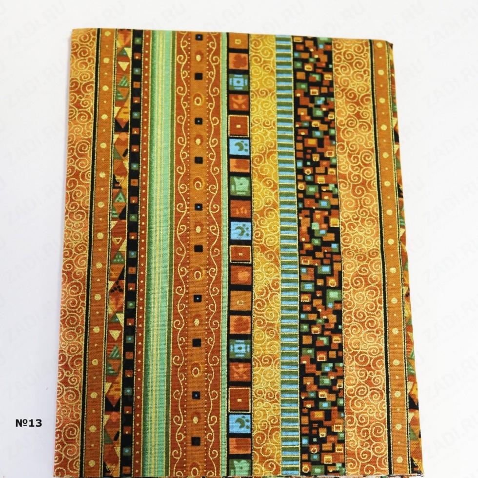 Подкладочная ткань 42х70см арт.Т2518