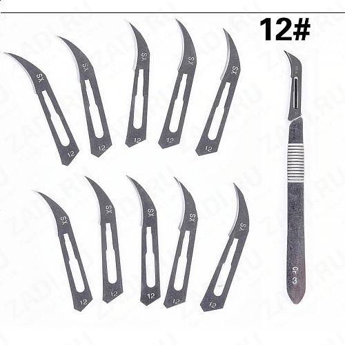 Скальпель со сменным ножом +10шт арт. 3026-12