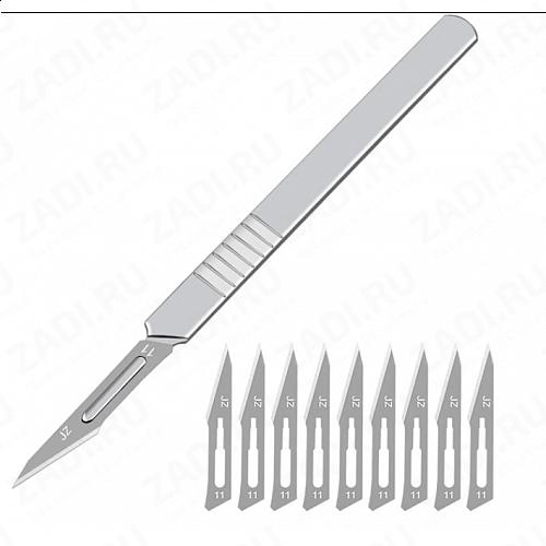Скальпель со сменным ножом +10шт арт. 3024-11