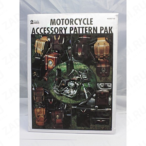 "Журнал с выкройками ""Pattern Pack, Motorcycle Accessoriesарт"".  62667-00"