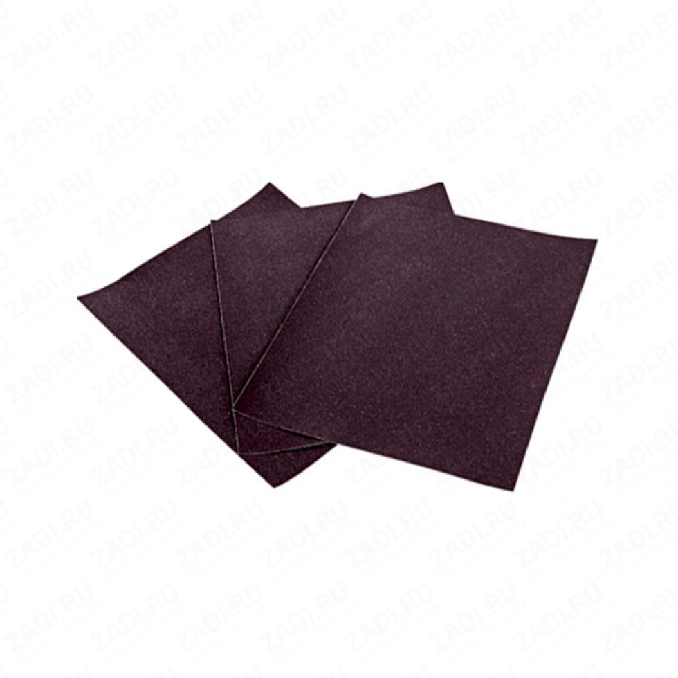 Наждачная бумага водостойкая от 80 до 1000 грит 230х280 мм